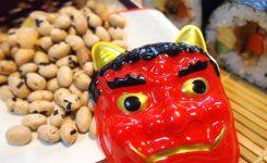 大村市の内科一般・糖尿病 ちくばクリニック|スタッフブログ 節分